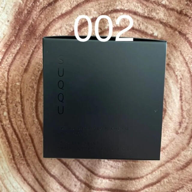 SUQQU エクストラ リッチ グロウ ファンデーション 002 コスメ/美容のベースメイク/化粧品(ファンデーション)の商品写真