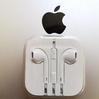Apple - 翌日配送! iPhone 純正 イヤホン 正規品