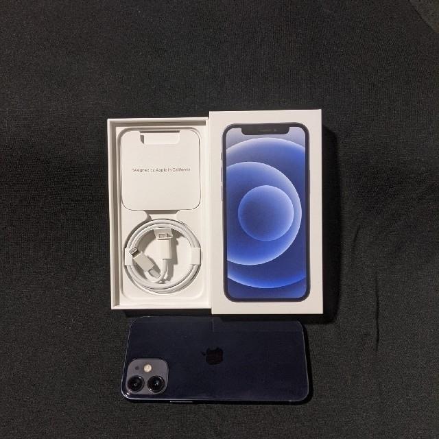 iPhone(アイフォーン)のiPhone12 mini 64GB simフリー 本体 ブラック 未使用品 スマホ/家電/カメラのスマートフォン/携帯電話(スマートフォン本体)の商品写真