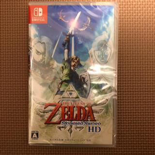 Nintendo Switch『ゼルダの伝説 スカイウォードソード HD』