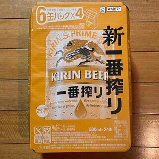 キリン - 一番搾り 500ml×24缶