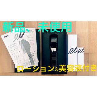 電気バリブラシ 化粧水&美容液付き(フェイスケア/美顔器)