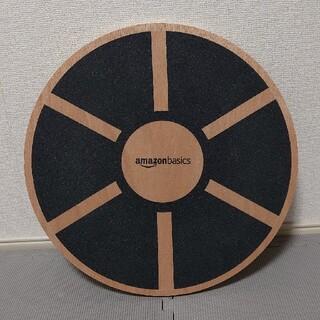 《美品》 バランスボード 木製 ウッド Amazonベーシック