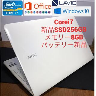 NEC - 美品ノートパソコン本体 Corei7 メモリー8GB SSD256GBホワイト