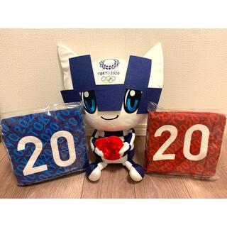 東京2020オリンピック バスタオル ミライトワ ギガジャンボハートぬいぐるみ