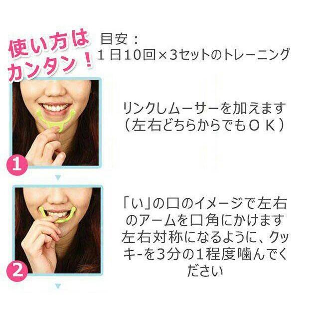 スマイルメーカー⭐あなたもスマイルシンデレラに!口角アップ⤴ コスメ/美容のダイエット(エクササイズ用品)の商品写真