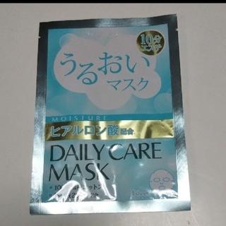 エイボン(AVON)のデイリーケア うるおいマスク(パック/フェイスマスク)