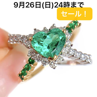 K18YG PT900 エメラルド 1.44 ダイヤモンド 0.18 リング