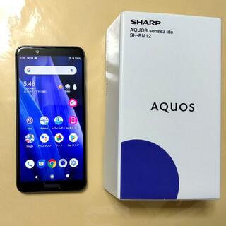 アクオス(AQUOS)のAQUOS sense3 lite SH-RM12 SIMフリー 楽天モバイル版(スマートフォン本体)