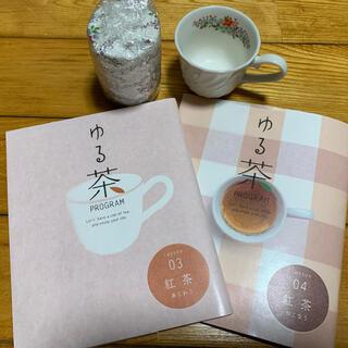 フェリシモ(FELISSIMO)のゆる茶プログラム 紅茶レッスン(趣味/スポーツ/実用)