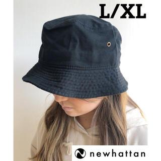 新品 ニューハッタン バケットハット 黒 ブラック L/XL メンズ レディース