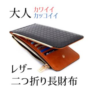 【割引あり】二つ折り長財布 カードケース メンズ レディース 大容量 小銭入れ