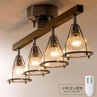 ヴィンテージ風 シーリングライト 4灯(天井照明)