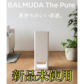 BALMUDA - 【新品未使用】BALMUDA The Pure A01A-WH 正規品