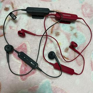 audio-technica - 【期間限定価格】オーディオテクニカ audio-technica イヤフォン