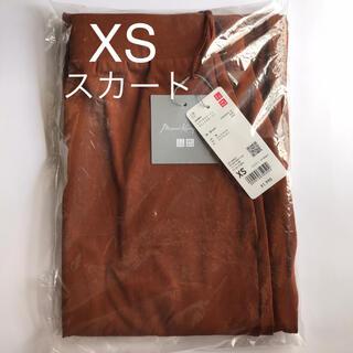 UNIQLO - XS エアリズムコットンスリットスカート ブラウン 茶 マメ ユニクロ mame