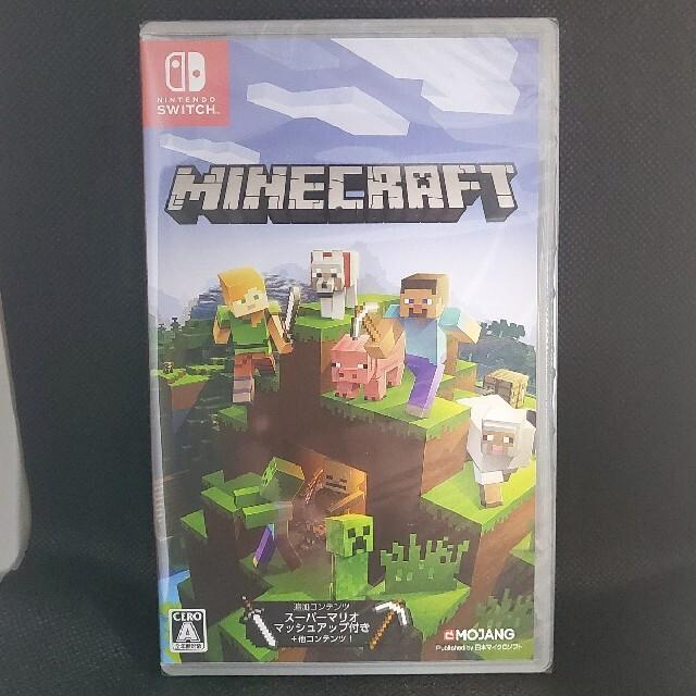 Nintendo Switch(ニンテンドースイッチ)の【新品・未開封】Minecraft Switch エンタメ/ホビーのゲームソフト/ゲーム機本体(家庭用ゲームソフト)の商品写真