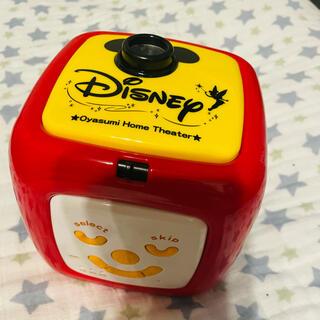 ディズニー(Disney)のディズニーおやすみホームシアター(オルゴールメリー/モービル)