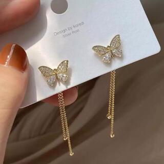 ♡ butterfly chain pierce ♡