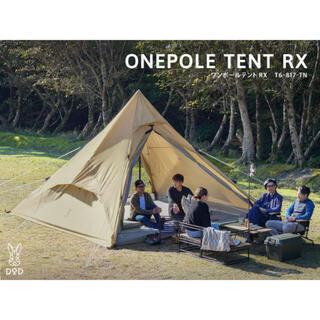 DOPPELGANGER - DOD ワンポールテントRX テント RX テント TAN タン