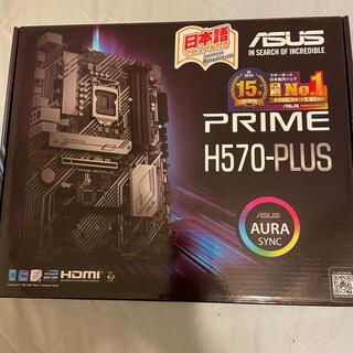 ASUS - ASUS PRIME H570-PLUS マザーボード