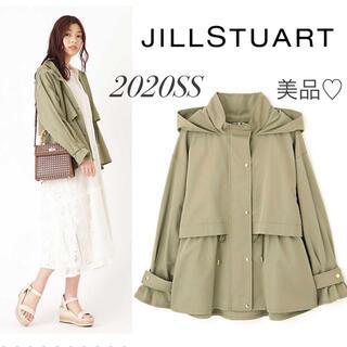JILLSTUART - 【美品】2020SS ジルスチュアート マウンテンパーカー カーキ アナイ
