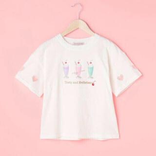 メゾピアノジュニア(mezzo piano junior)のメゾピアノタグ付きクリームソーダプリント袖ハートくりぬきTシャツ140(Tシャツ/カットソー)