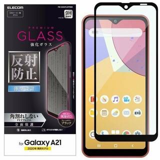 ELECOM - Galaxy A21(SC-42A/SCV49)反射防止ガラスフィルム黒フレーム
