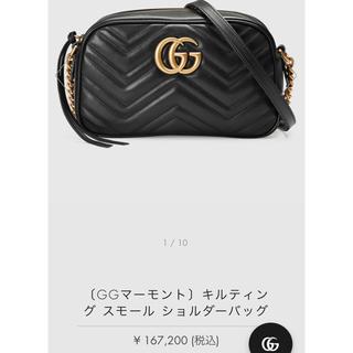 Gucci - 美品 グッチ GUCCI GGマーモント ショルダーバック バック