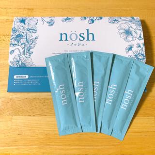 【ラスト1】nosh ノッシュ  薬用マウスウォッシュ 5包