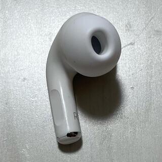 アップル(Apple)のAirPods Pro 右耳(ヘッドフォン/イヤフォン)
