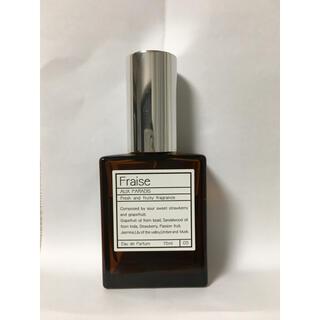 AUX PARADIS - オードパルファム 香水
