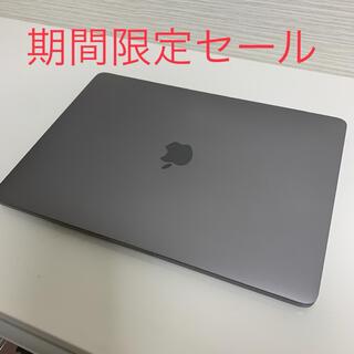 Mac (Apple) - 期間限定セールMacBook Pro13-inch /2560×1600/超美品