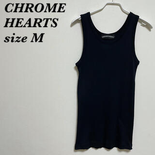クロムハーツ(Chrome Hearts)のChome hearts クロムハーツ タンクトップ お洒落 カッコイイ(タンクトップ)
