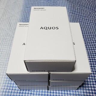 アクオス(AQUOS)のAQUOS sense  simフリー 14台セット★SH-M15,M17(スマートフォン本体)