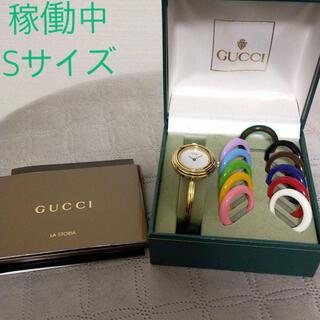 Gucci - 美品 グッチ GUCCI チェンジベゼル Sサイズ