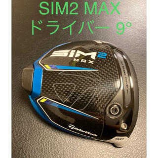 TaylorMade - TaylorMade テーラーメイド SIM2 MAX ドライバー 9° 美品