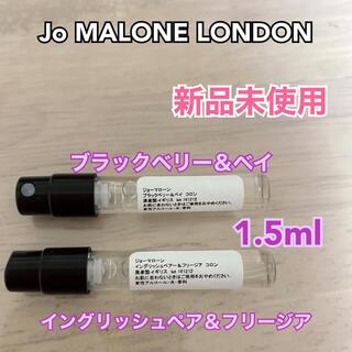 ジョーマローン(Jo Malone)のジョーマローン フリージア ブラックベリー ベイ コロン(香水(女性用))