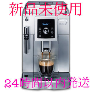 DeLonghi -  デロンギ マグニフィカS スペリオレ 全自動コーヒーマシン