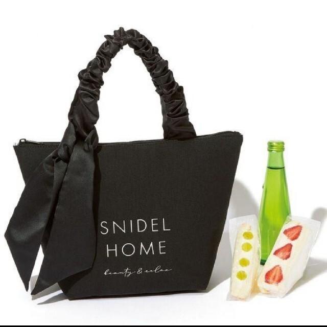 snidel(スナイデル)のotona MUSE 付録 SNIDEL HOME 保冷保温トートバッグ レディースのバッグ(トートバッグ)の商品写真