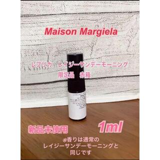 マルタンマルジェラ(Maison Martin Margiela)のメゾンマルジェラ レプリカ レイジーサンデーモーニング(ユニセックス)