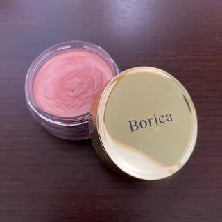 Borica 美容液ケアアイシャドウ シルキーグロウ02(アイシャドウ)