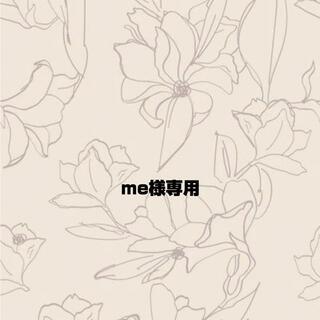 me様専用(アイライナー)