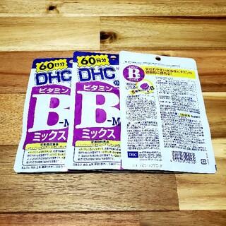DHC - DHC ビタミンBミックス 60日分 × 3袋