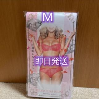 ☆プリンセススリム Mサイズ*1枚セット4段(エクササイズ用品)