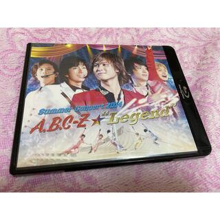 "エービーシーズィー(A.B.C.-Z)のSummer Concert 2014 A.B.C-Z★""Legend""(初回限(ミュージック)"
