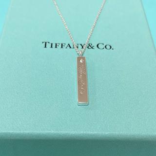 ティファニー(Tiffany & Co.)のTiffany & Co. ノーツ ダイヤモンド バー ネックレス シルバー(ネックレス)