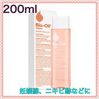 【新品未使用】バイオイル バイオオイル 200ml