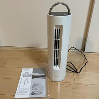 ツインバード(TWINBIRD)のツインバード製 ミニタワーファン 説明書付き 卓上扇風機(扇風機)