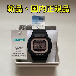 ベビージー(Baby-G)のBaby-G BGD-5000-1BJF CASIO(腕時計)